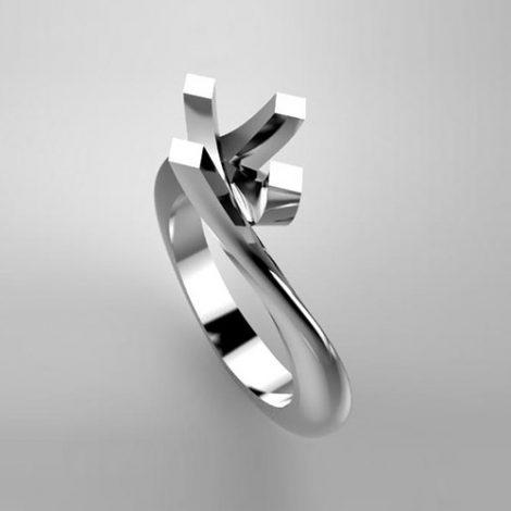 Montatura per anello solitario 131-SMALL